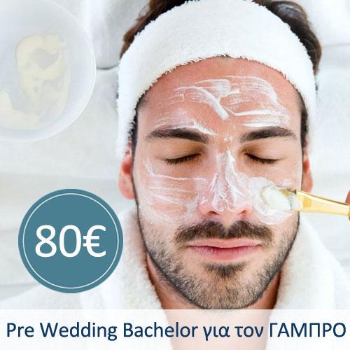 Pre Wedding Bachelor για τον Γαμπρό Προσφορά